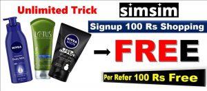 Simsim app free product