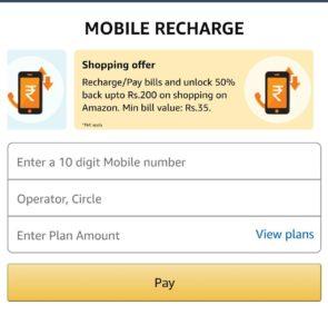 Amazon Recharge cashback banner