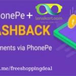 Lenskart PhonePe Offer