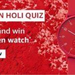 Amazon Skagen Holi Quiz