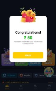 PayTM First Games Bonus