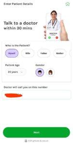 DocsApp Register step 04