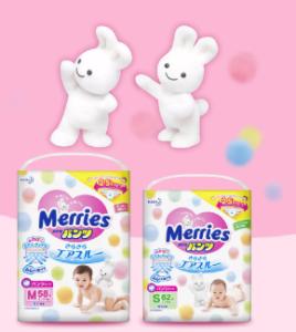 Merries Diapers Free Sample 01