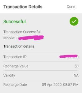 Aadhan App Free Recharge Proof
