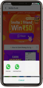 VClip App Refer and Earn 12