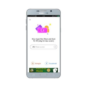 RozDhan App Referral Code 03