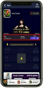 How to Play Games on Qureka Pro App 02