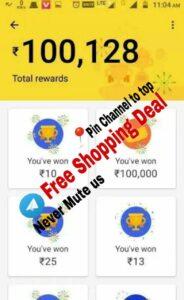 Google Pay Rs.1 Lakh Winning Proof