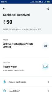 Vclip App Payment Proof