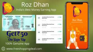 RozDhan App Referral Code