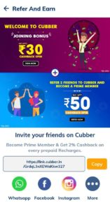 Cubber Refer and Earn Offer 03