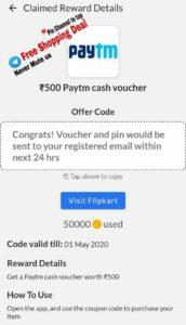 How to Claim Voucher From RewardPe App 02
