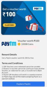 How to Claim Voucher From RewardPe App