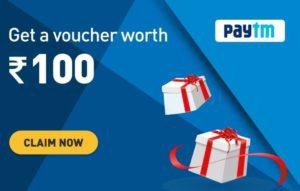 RewardPe Free PayTM Cash