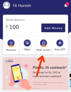 IRCTC iMudra App Refer and Earn 07