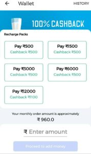 Country Delight Refer and Earn 12