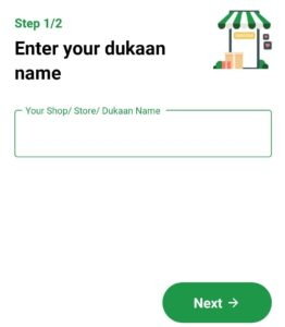 Digital Dukaan Scratch Card Offer 04