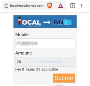 Local Vocal App Withdraw Money Process 004