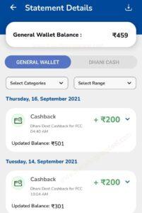 Dhani App Earning Proof